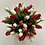 Thumbnail: Tulpen Box