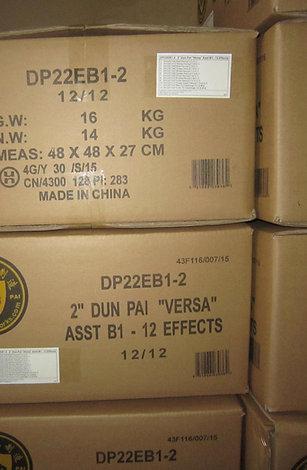 "DP22EB1-2 ""Versa"""