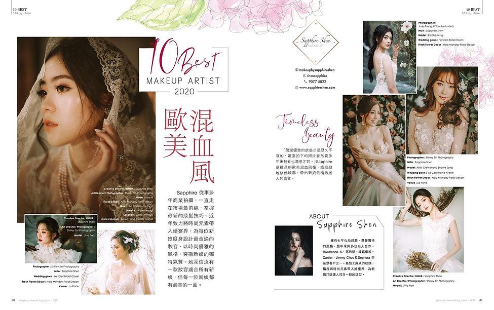 10 Best Bridal Makeup Artist