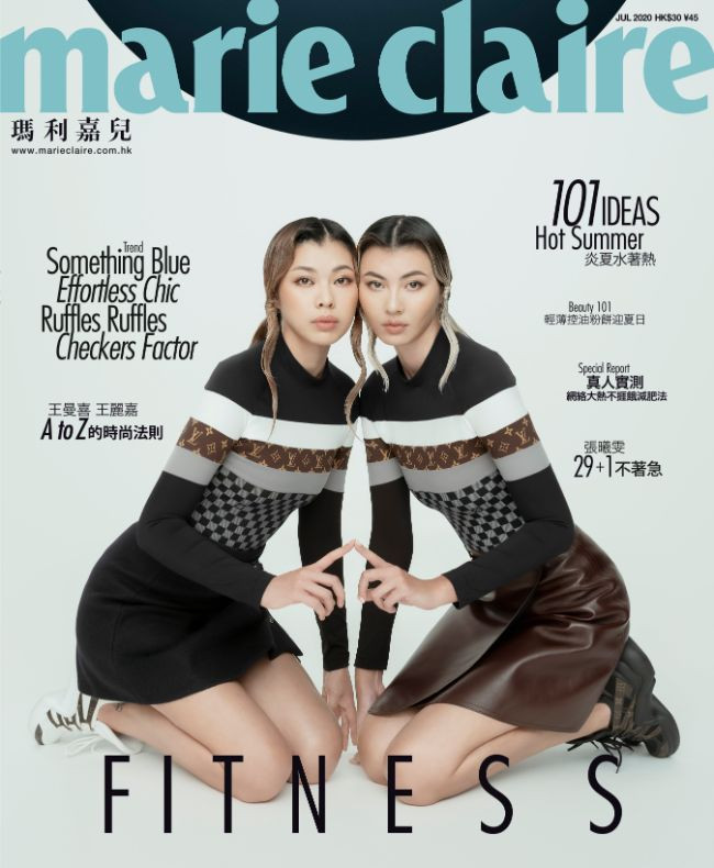 Marie Claire Cover Kayla Wong and Irisa Wong