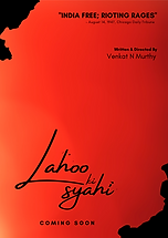 Lahoo (1).png