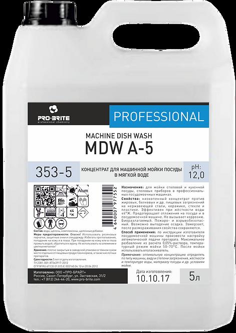 Арт.353-5 MDW A-5