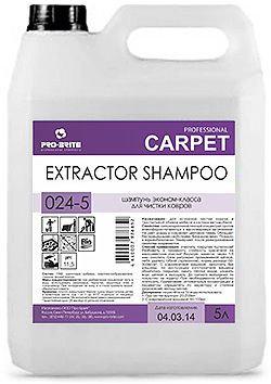 Арт.024-5 Extractor Shampoo