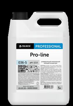 Арт.036-5 Pro-line