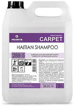 Арт.288-5 Haitian Shampoo