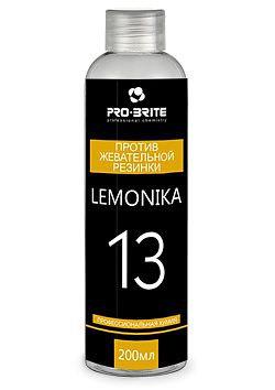 Арт.068-02 Lemonika