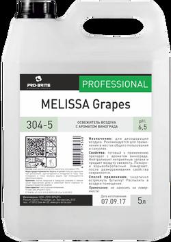Арт.304-5 Melissa Grapes