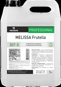 Арт.307-5 Melissa Frutella