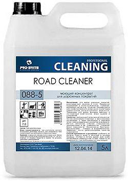 Арт.088-5 Road Cleaner