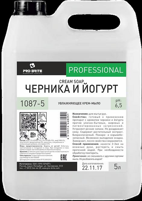 Крем-мыло Черника и Йогурт