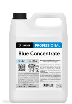 Арт.001-5 Blue Concentrate