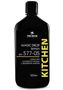 Арт.577-05 Magic Drop Lemon