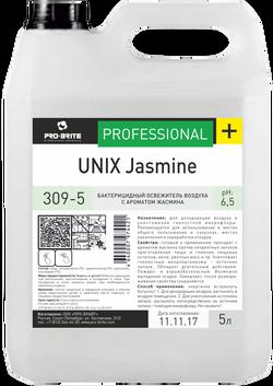 Арт.309-5 Unix Jasmine