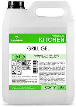 Арт.051-5 Grill-gel
