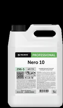 Арт.296-5 Nero-10