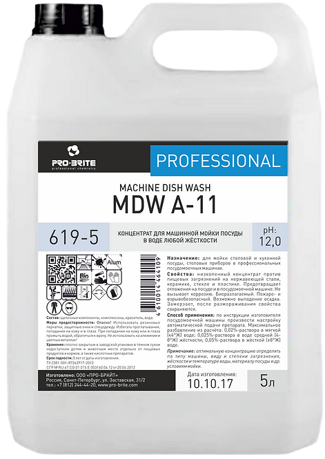 MDW A-11