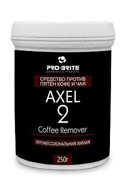 Арт.045-025 Axel-2. Coffee Remover