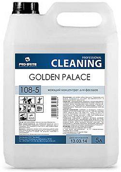 Арт.108-5 Golden Palace
