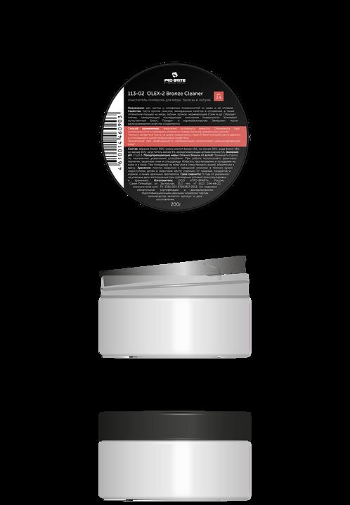 Арт.113-05 Оlex-2. Bronze Cleaner
