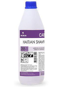 Арт.288-1 Haitian Shampoo