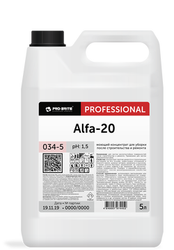 Alfa-20