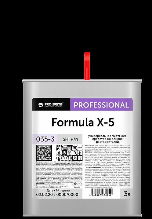 Арт.035-3 Formula X-5