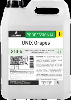 Арт.310-5 Unix Grapes