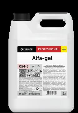Арт.054-5 Alfa-gel