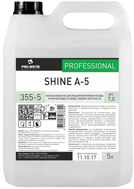 Shine A-5