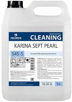 Арт.545-5 Karina Sept Pearl