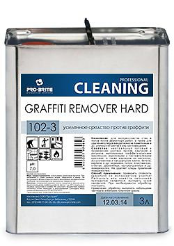 Арт.102-3 Graffiti Remover Hard