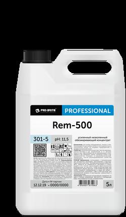 Арт.301-5 Rem-500