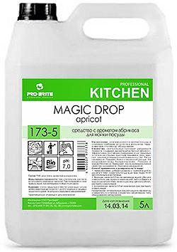 Арт.173-5 Magic Drop Apricot