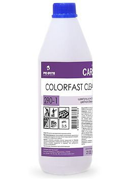 Арт.290-1 Colourfast Cleaner