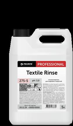 Арт.275-5 Textile Rinse