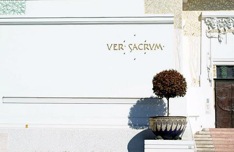 Ver-Sacrum-cosa-vedere-a-vienna_edited_e