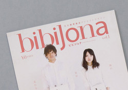 bibi_top