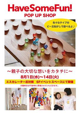 POP UP SHOP at 熊本鶴屋