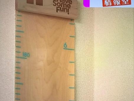 NHKで くるくる巻ける身長計 me-mori roll が取り上げられました☆