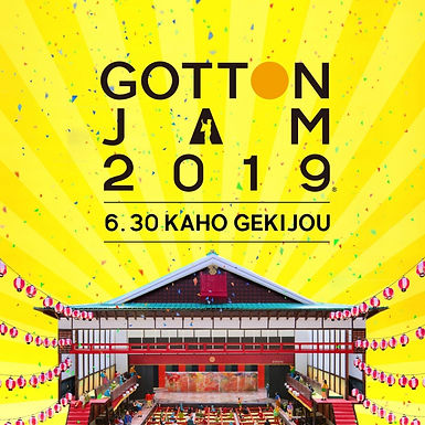 『GOTTON JAM 2019』に、<SlowP>初登場!