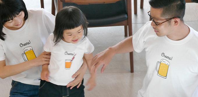 OYAKO 〜7月第4日曜日は親子の日