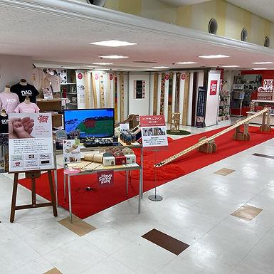 福屋 八丁堀本店 POP UP SHOP オープン