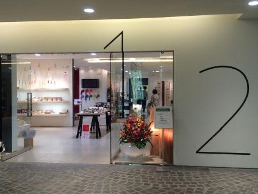 『D12』16日よりリニューアルオープン☆