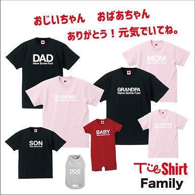 敬老の日に お孫さんとのペアTシャツを♪