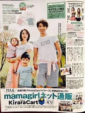 """大人気『mamagirl』でコラボ""""Tie""""-shirt販売!"""