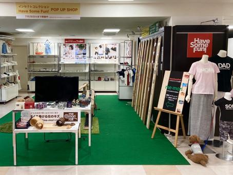 熊本鶴屋百貨店 POP UP SHOP