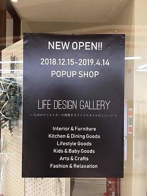 初のOUTLETコーナー at LIFE DESIGN GALLERY (福岡天神 BiVi 内)