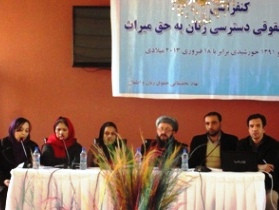 Fighting for women's rights to inheritance in Afghanistan