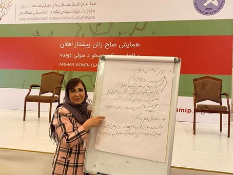 Afghan Women Leader's Peace Summit 2020