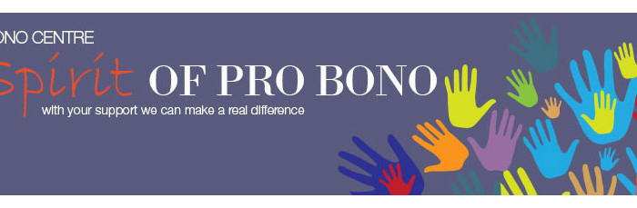 SAHR welcomes University of Queensland Pro Bono on board!